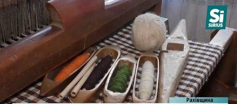 Автентичні ткацькі вироби Гуцульщини виготовляє Микола Кокіш із села Розтоки на Рахівщині (ВІДЕО)
