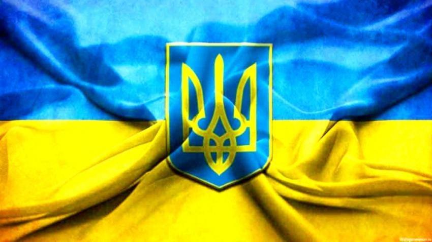 На Рахівщині відзначать 100-річчя Соборності України/АНОНС