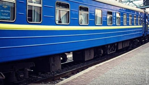 """""""Укрзалізниця"""" анонсувала запуск нового потягу до Словаччини"""